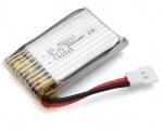 Baterie LiPol 300mAh 3.7V pro dron Sky Walker
