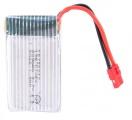 Baterie LiPol 500mAh 3.7V pro dron X5HW,X5HC