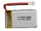 Baterie 3.7V 800mAh LiPol pro RC Dron Tracker