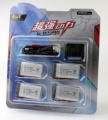 Baterie 3.7V 1200mAh Li-Pol (sada baterií 4ks Li-Pol) + USB nabíjecí kabel pro dron SYMA X5HW a X5HC