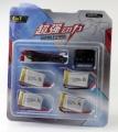Baterie 3.7V 650mAh LiPol (sada baterií 4ks LiPol) + USB nabíjecí kabel pro RC Drony