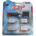 Baterie 3.7V 700mAh LiPol (sada baterií 4ks LiPol) + Nabíječka USB pro RC Modely