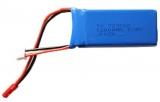 Sada 2ks baterií LiPol 1200mAh 7.4V pro dron drony V666, V353 a Tarantula X6 + nabíječka IMAX B3